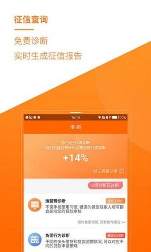 随借随到app188bet官网