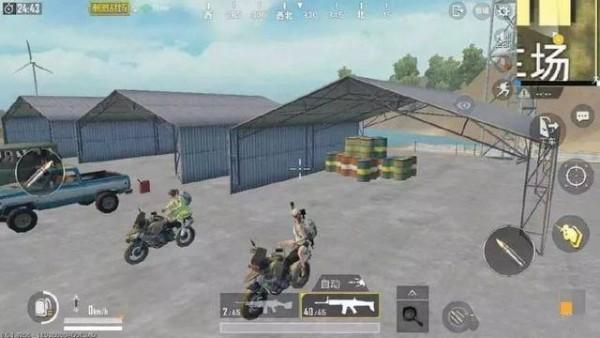 绝地求生刺激战场摩托车开枪bug怎么卡 刺激战场摩托车开枪bug教程