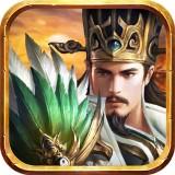 三国神将版 安卓版v9.29