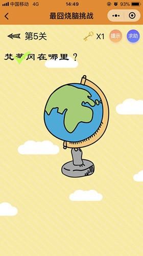 最烧脑的_重庆,世界上最烧脑的城市