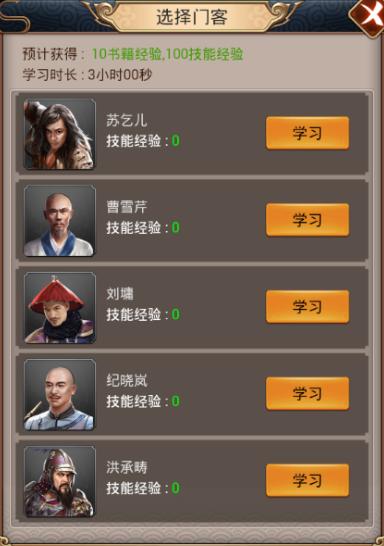 麻雀飞青天手游电脑版