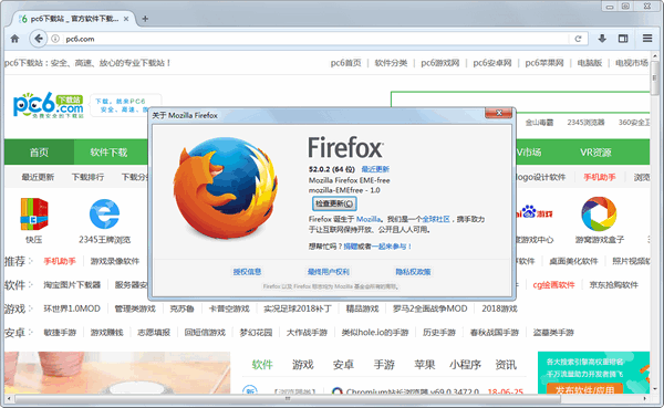 Firefox(火狐浏览器)52版