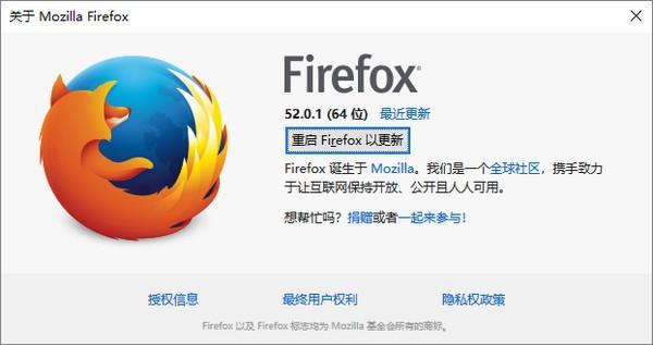 Firefox xp版本下载