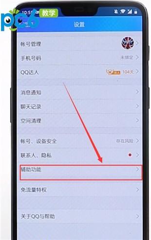苹果手机qq购买_手机qq游戏苹果_苹果六手机qq发不了图片怎么回事