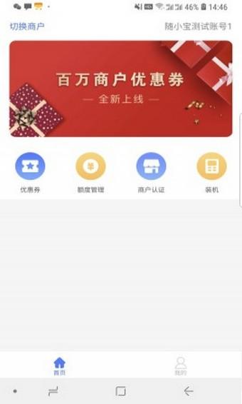随小宝app下载