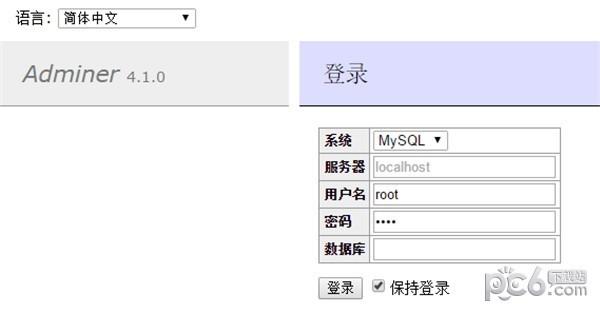 Adminer.php For MySQL