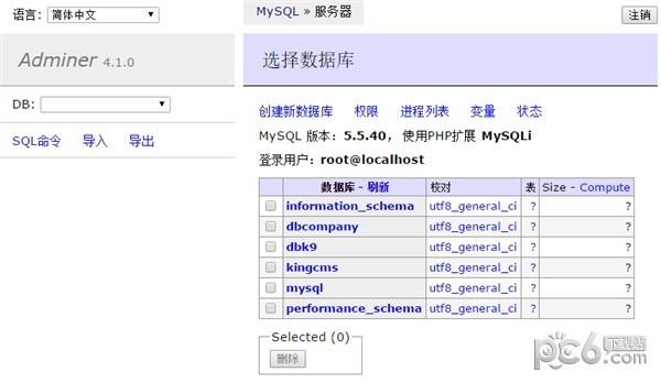 Adminer for MySQL