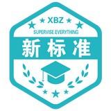 新标准教育