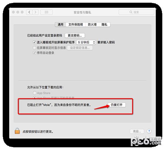 Mac ssd管理软件