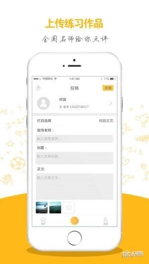 华夏文艺app下载