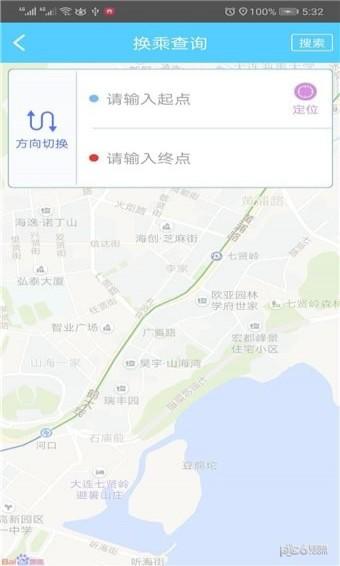 黄冈掌上公交
