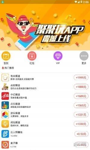 聚聚玩_聚聚玩app下载