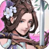 斗转武林九游版-v2.0.20