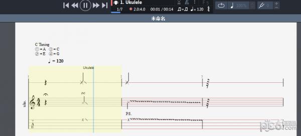 吉他音乐制作软件-吉他谱(Guitar Pro)
