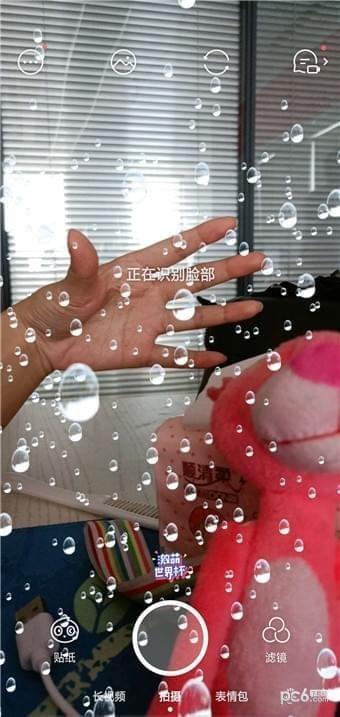激萌里的控雨怎么找 激萌控雨音乐怎么换