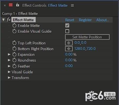 Effect Matte插件