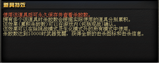 CF新英雄级武器介绍