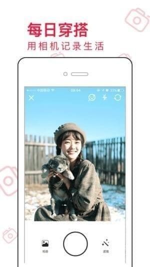 心愿相机app