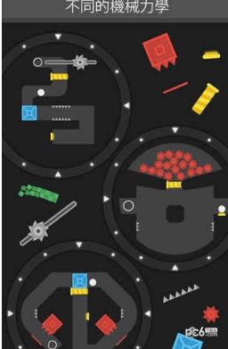 Newton游戏下载