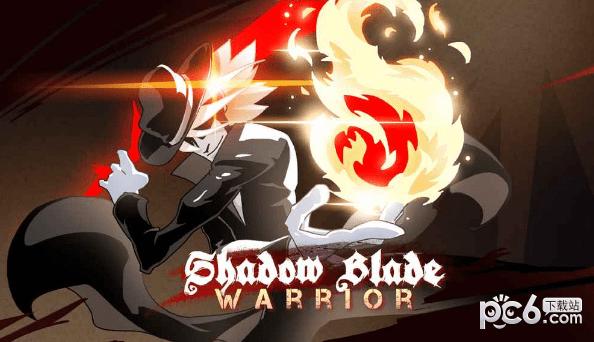 暗影战士暗剑之战传奇