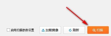 全能U盘修复工具