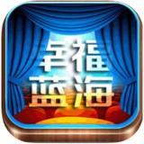 幸福看app安卓手机版365正网_365bet正网开户_365正网开户官方平台二维码 v3.1.2 apk