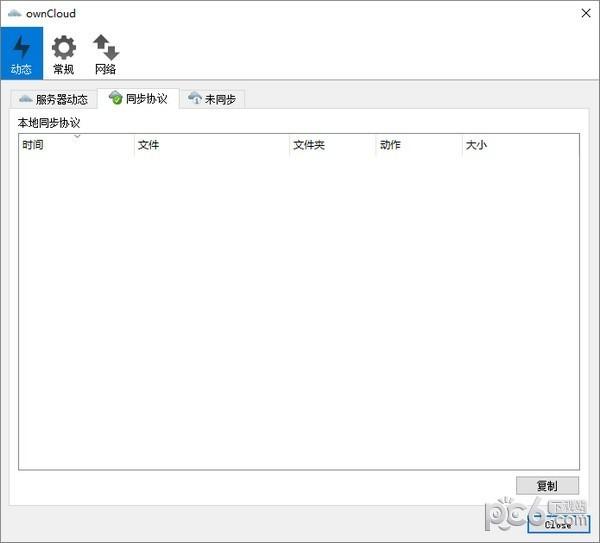 OwnCloud Windows