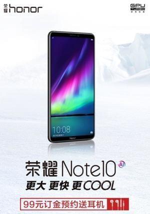 华为荣耀note10多少钱 华为荣耀note10价格介绍