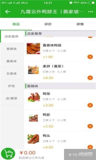 吉刻达app下载