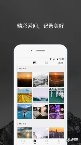 GDU Mini app