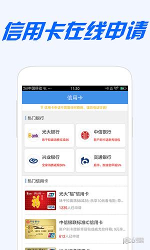 云得道贷款app