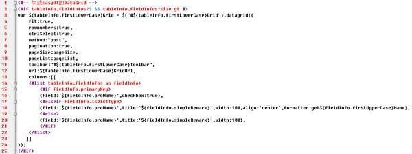 基于数据库的自动化生成工具