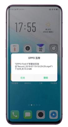 oppo互传怎么用 oppo互传怎么使用