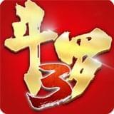 ��王�髡f斗�_大�3