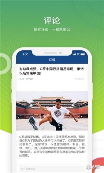 凯时体育app下载