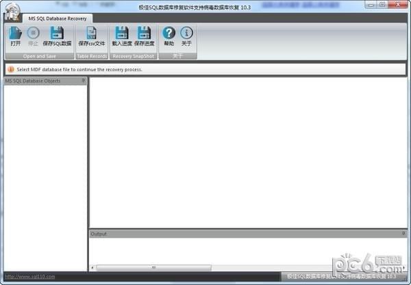 极佳SQL数据库修复软件
