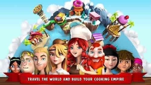 石器时代厨师