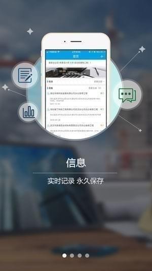 瑞祥设计app