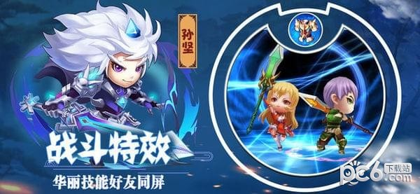 三国铜雀台手游官方下载