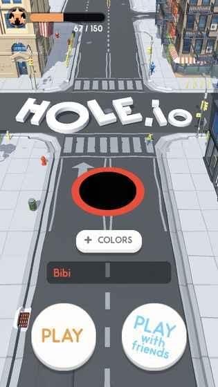 Hole.io电脑版