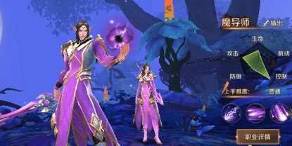 万王之王3d魔导师宝石怎么搭配 万王之王3d魔导师宝石