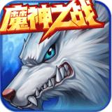 时空猎人九游版-v1.0.1