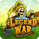 传奇战争战斗策略Mac版
