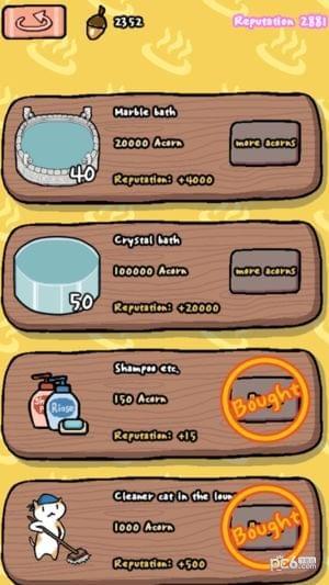 动物温泉游戏下载