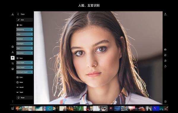 Polarr Photo Editor for Mac