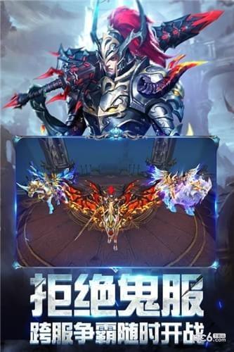 奇迹之剑九游版