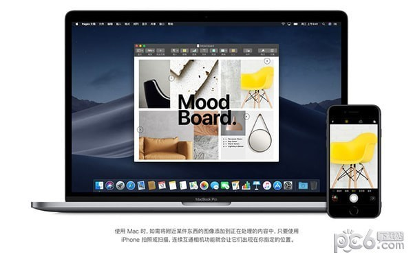 macOS Mojave正式版