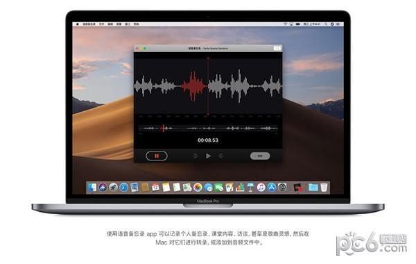 macOS Mojave正式版下载