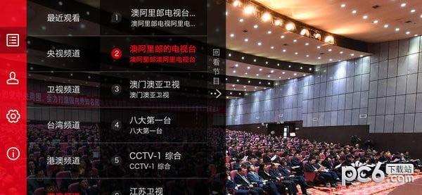 华文电视iOS