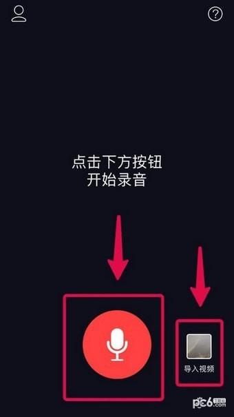 抖音文字弹幕视频怎么做 需要下载一个字说app哦(原创)